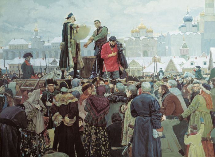 Execution of Pugachev